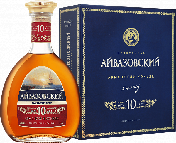 Aivazovsky Old Armenian Brandy 10 Y.O. (gift box), 0.5л
